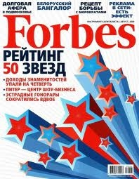 FORBES 5